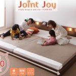 jointjoyバナー