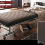 折りたたみベッド 宮付きリクライニング折りたたみベッド【Tars】タルス