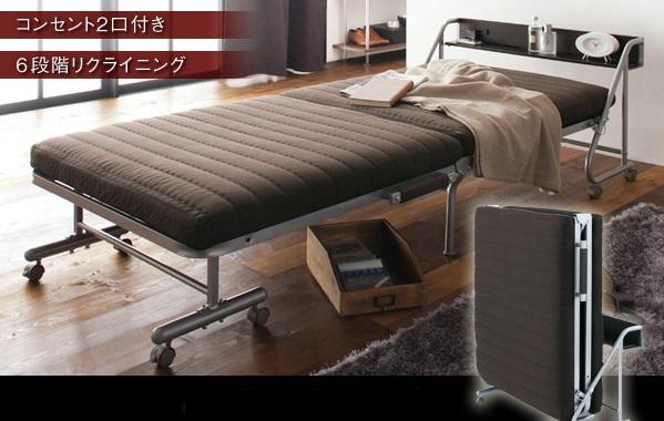 折畳みベッド タルス