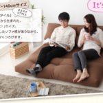コンパクトフロアリクライニングソファベッド 【happy】ハッピー