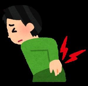 腰痛のイラスト