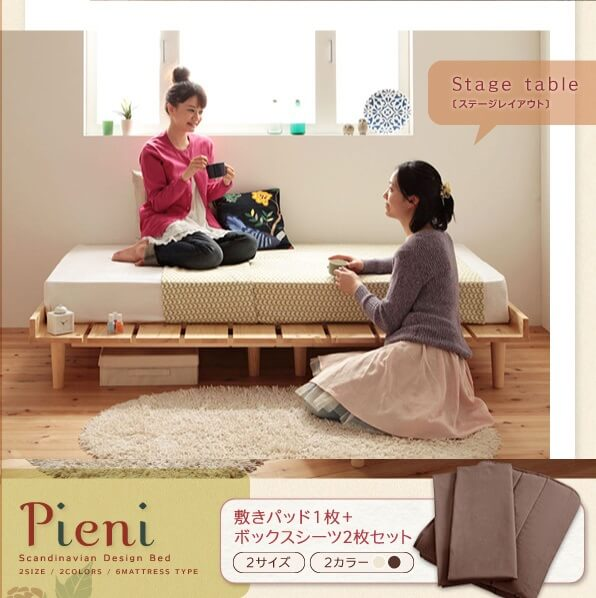 収納ベッドpieniの設置イメージ