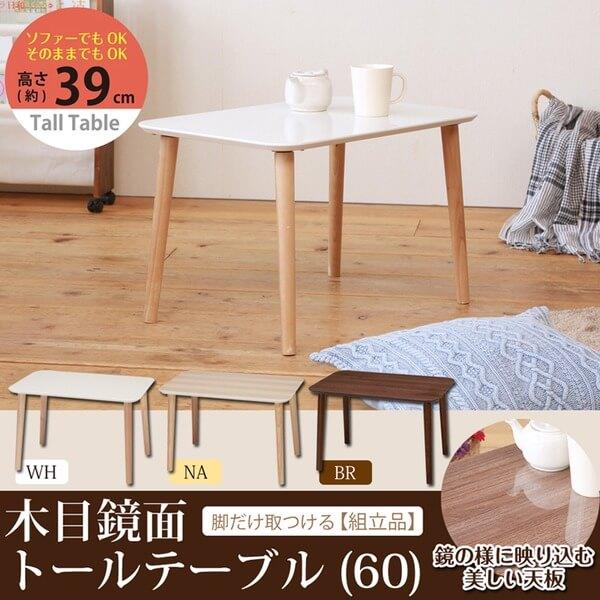 サイドテーブル NK-622