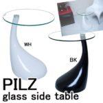 強化ガラスサイドテーブル/ラウンドテーブル 丸型/直径45cm FRP/強化プラスチック 『PILZ』