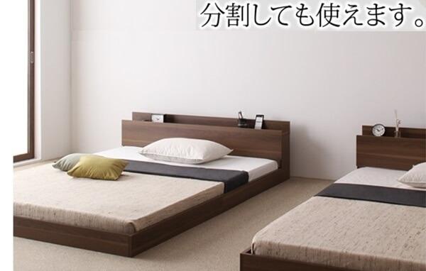 ファミリー大型連結ベッド ラトゥース