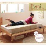 【NEW】ナチュラル ショート丈北欧デザインベッド Pieni ピエニ