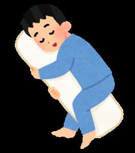 寝ている男性イラスト