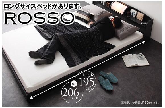ROSSOの設置イメージ