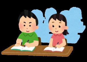 集中して勉強する子供イラスト