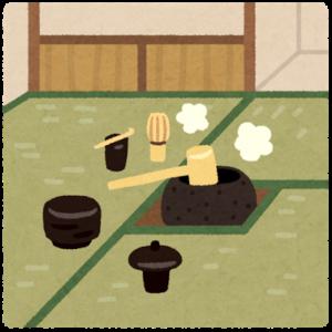 畳の間 茶室