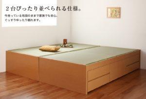 畳みベッド 小上がり
