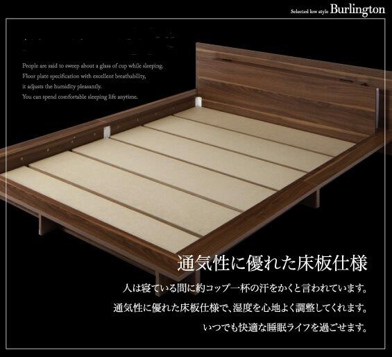 バーリントンの床板構造写真