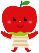 りんごちゃんイラスト