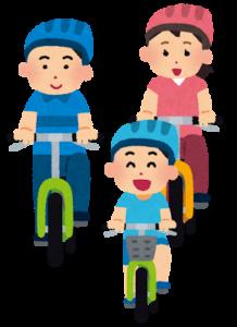 サイクリングする親子