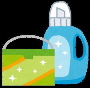 洗剤と柔軟剤