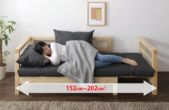 身長の高い人も使えるロングサイズベッド