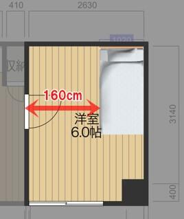 ベッドの配置図_1