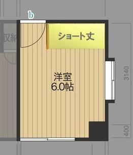 ベッドの配置図_7