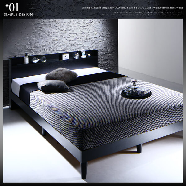 棚・コンセント付きデザインすのこベッド Morgent モーゲント