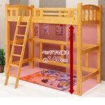 ロフトベッド/システムベッド 木製 『コロンII』 すのこ板 可動梯子 省スペース