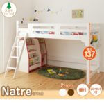 揺れに強い棚・コンセント付天然木ミドルタイプロフトベッド【Natre】ナトレ ※フレームのみの販売です。