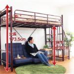 階段付きロフトベッド/システムベッド 『RESIDENCE』レジデンス 高さ調節可 手すり/二口コンセント/宮付き
