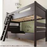 2段ベッド シングル モダンデザイン 高級2段ベッド Georges ジョルジュ