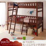 2段ベッド【Pacio】 収納ができる天然木分割式2段ベッド【Pacio】パシオ