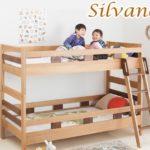 2段ベッド モダンデザイン天然木2段ベッド【Silvano】シルヴァーノ