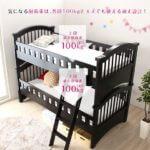 おしゃれ2段ベッド/すのこ 耐震設計 『Asina』 木製 セパレート可 梯子付き