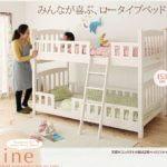 2段ベッド 天然木コンパクト分割式2段ベッド【fine】ファイン