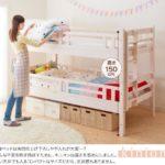 二段ベッド ダブルサイズになる・添い寝ができる二段ベッド【kinion】キニオン