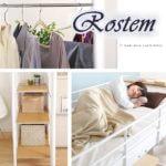 大容量収納 階段付き パイプロフトベッド (フレームのみ) ブラック ハイタイプ ミドルタイプ 『Rostem-ロステム-』 ベッドフレーム
