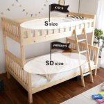 パイン材使用 2段ベッド シングル・セミダブル2段ベッド ナチュラル 『Quam-クアム-』 ベッドフレーム