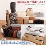日本製_ヘッドレス大容量コンパクトチェストベッド【Creacion】クリージョン