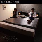 ブラック キングサイズ収納ベッド【Leeway】リーウェイ ライト付き