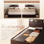 ダークブラウン 棚・照明・コンセント付き収納ベッド【Luar】ルアール