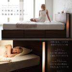ライト・コンセント付き収納ベッド【Chariot】チャリオット