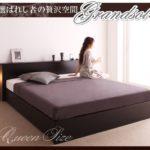 収納ベッド グランソル