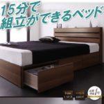 組立時間約15分の「引き出し付きベッド」 DIY気分でエンジョイしながら組立よう!