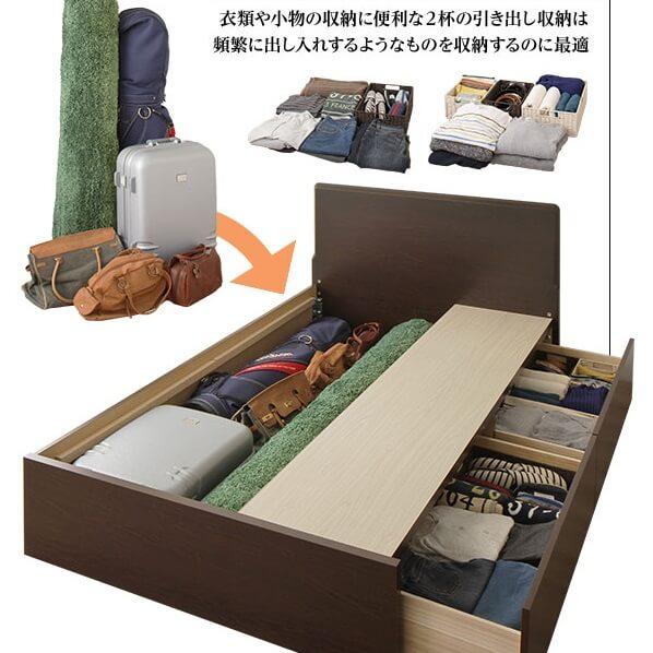 頑丈ボックス収納 ベッド