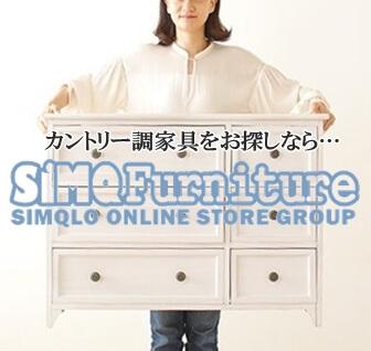 シムキュー家具バナー