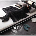 【高身長者用】長身の人もゆったり寝れるロングサイズベッド