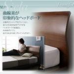 ワイドダブルサイズベッドでゆったりと快適におやすみください