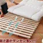すのこベッド 通気孔付きスタンド式すのこベッド【AIR PLUS】エアープラス