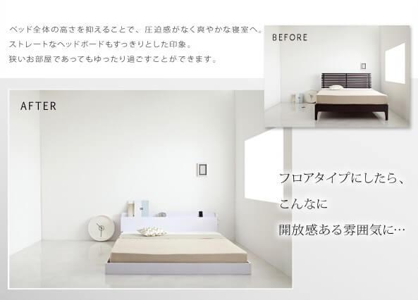 ベッドの新旧 イメージ写真