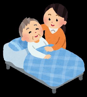 ベッドで介護する人イラスト