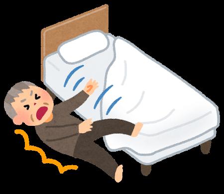 介護老人用ベッドイラスト