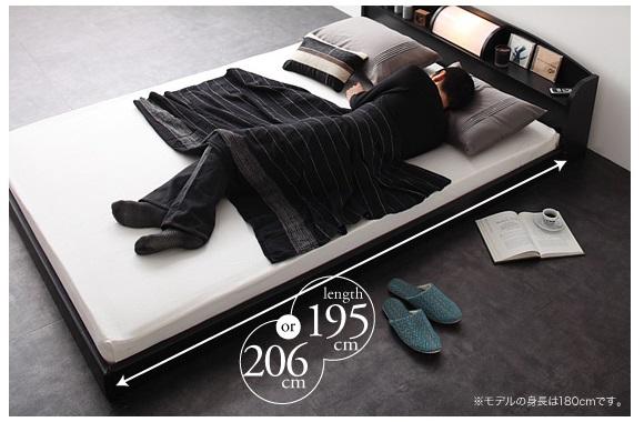 longsize-bed