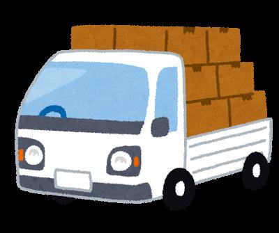 トラックでベッドを配達するイラスト